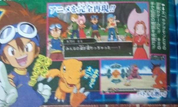 screenshots Digimon Adventurer