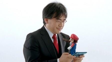 Fracaso Nintendo 3DS