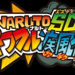Naruto SD Shippuden