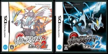 Trucos Pokemon Blanco y Negro Versión 2