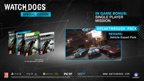 Uplay Watch Dogs Edition