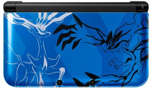 Nintendo 3DS edición especial